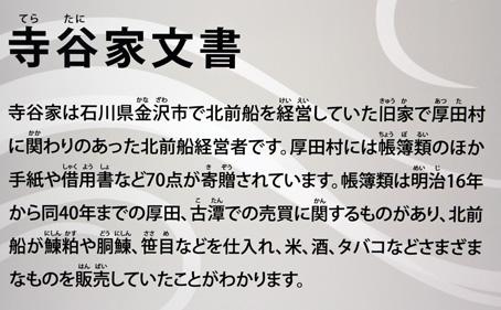 IMG_7481.jpg
