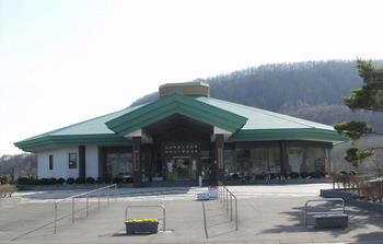 北の湖記念館.JPG