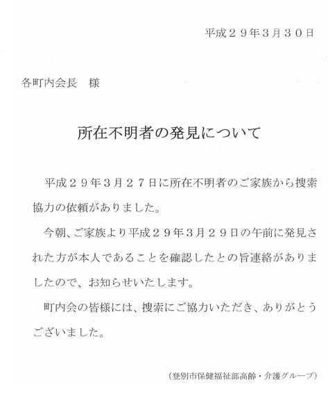 IMG_0181 (2017_.jpg