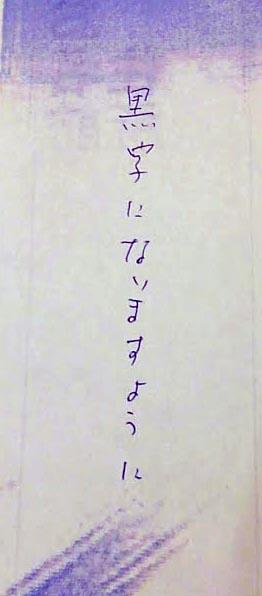 KIMG3379.JPG